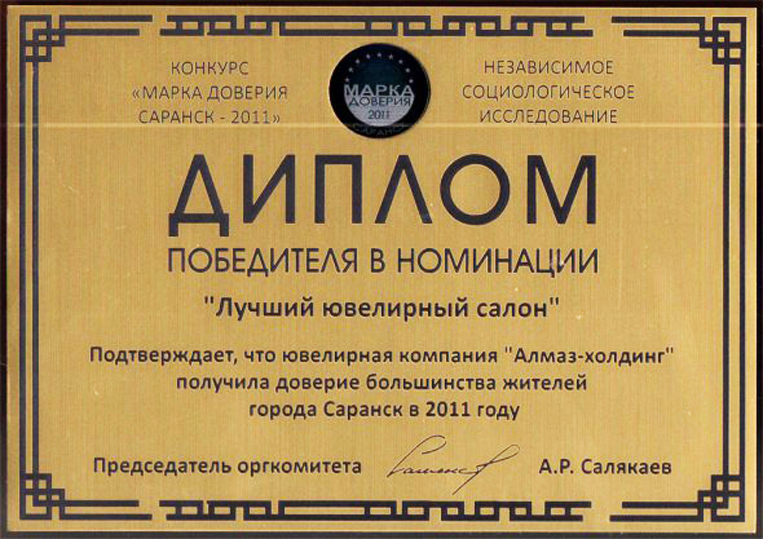 Архив 2011 год